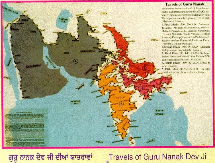 Guru Nanak's 4 Udassi