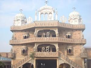 Gurdwara Isher Prakash Begowal Rara Sahib
